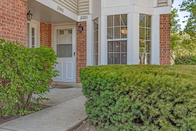 2001 Quaker Hollow Lane, Streamwood, IL 60107 (MLS #10840124) :: John Lyons Real Estate