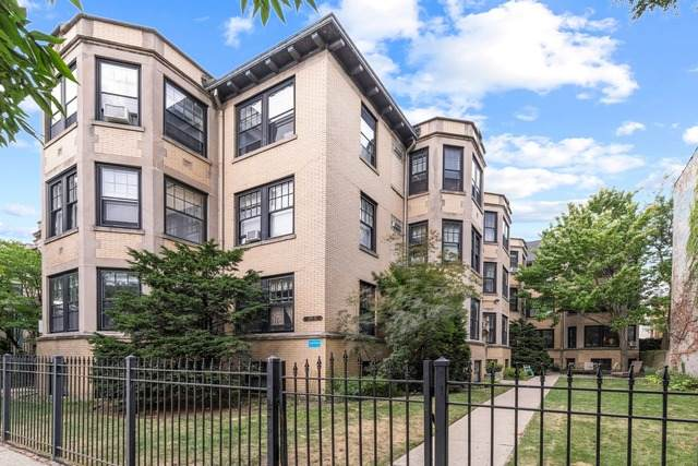 1462 W Berwyn Avenue #2, Chicago, IL 60640 (MLS #10844364) :: Littlefield Group