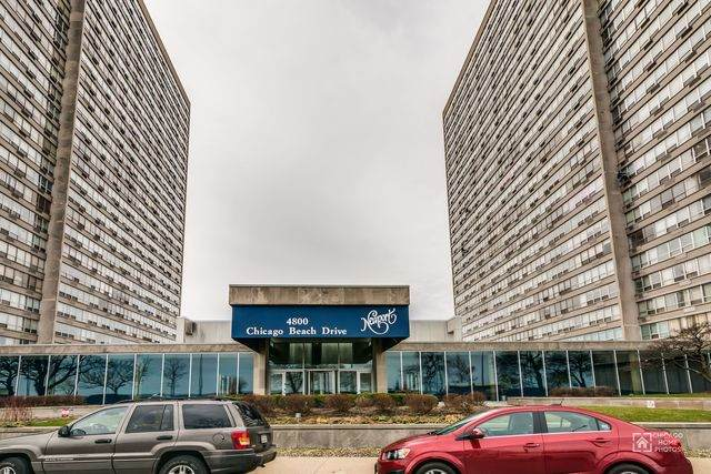 4800 S Chicago Beach Drive 1412N, Chicago, IL 60615 (MLS #10849928) :: John Lyons Real Estate