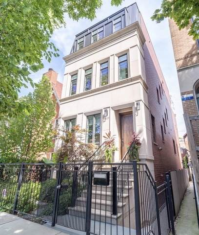 1829 N Bissell Street, Chicago, IL 60614 (MLS #10850827) :: Touchstone Group