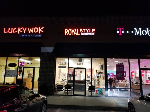 7882 Milwaukee Avenue - Photo 1