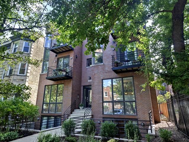 1465 W Carmen Avenue 1W, Chicago, IL 60640 (MLS #10853437) :: John Lyons Real Estate