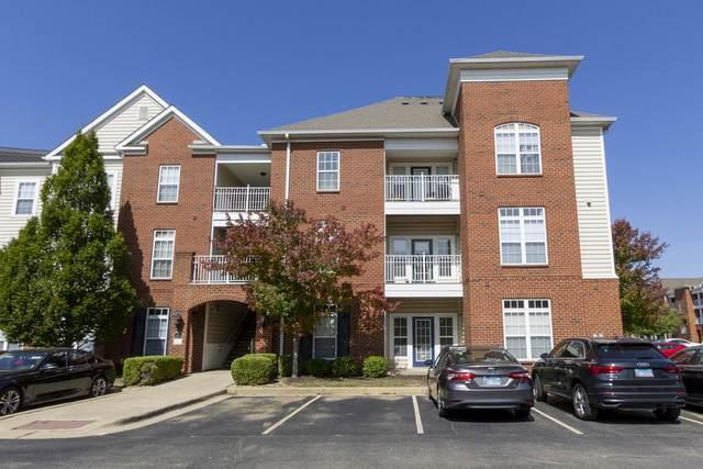 1903 N Lincoln Avenue #227, Urbana, IL 61801 (MLS #10861358) :: John Lyons Real Estate