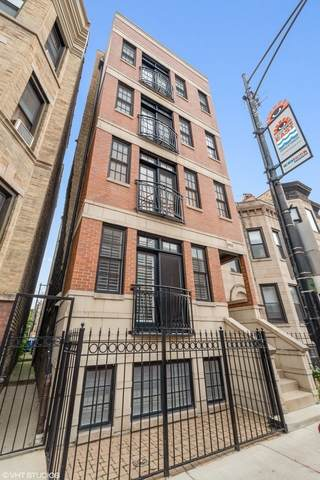 2951 Halsted Street - Photo 1