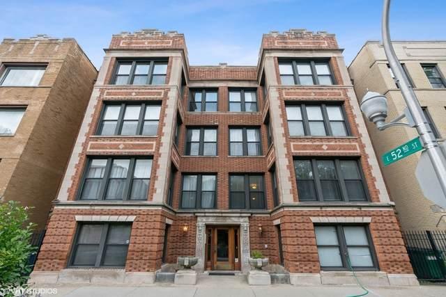 5215 S Drexel Avenue 1S, Chicago, IL 60615 (MLS #10863375) :: The Dena Furlow Team - Keller Williams Realty