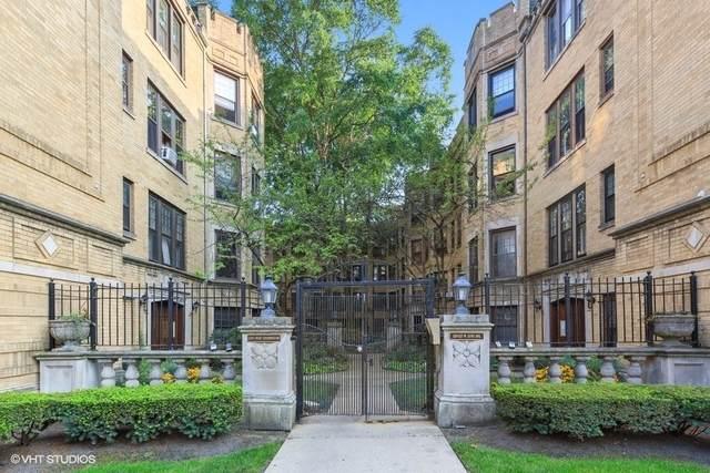 1217 W Lunt Avenue 1B, Chicago, IL 60626 (MLS #10876870) :: Helen Oliveri Real Estate