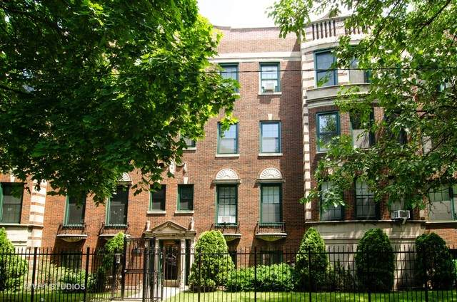 6807 S Paxton Avenue 2B, Chicago, IL 60649 (MLS #10877299) :: Angela Walker Homes Real Estate Group