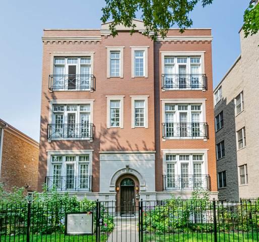 5828 N Paulina Street 1S, Chicago, IL 60660 (MLS #10878191) :: John Lyons Real Estate