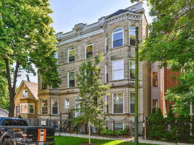 1939 N Sawyer Avenue #2, Chicago, IL 60647 (MLS #10878509) :: Touchstone Group