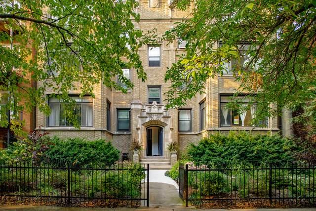 1636 W Greenleaf Avenue 2W, Chicago, IL 60626 (MLS #10881691) :: Littlefield Group