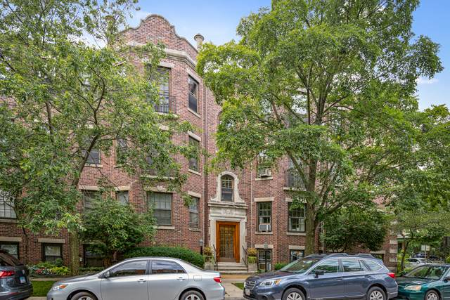 1518 Oak Avenue 3S, Evanston, IL 60201 (MLS #10882677) :: Property Consultants Realty