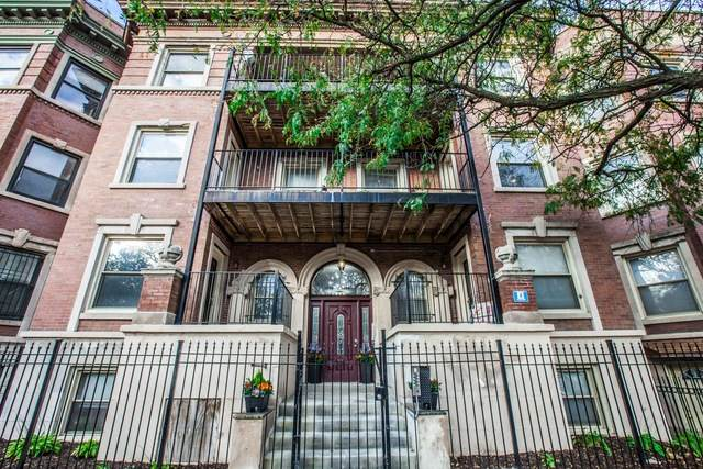5244 S King Drive 2S, Chicago, IL 60615 (MLS #10884035) :: Property Consultants Realty