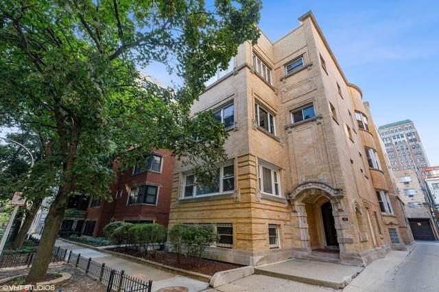 429 W Wellington Avenue 1C, Chicago, IL 60657 (MLS #10885528) :: Helen Oliveri Real Estate