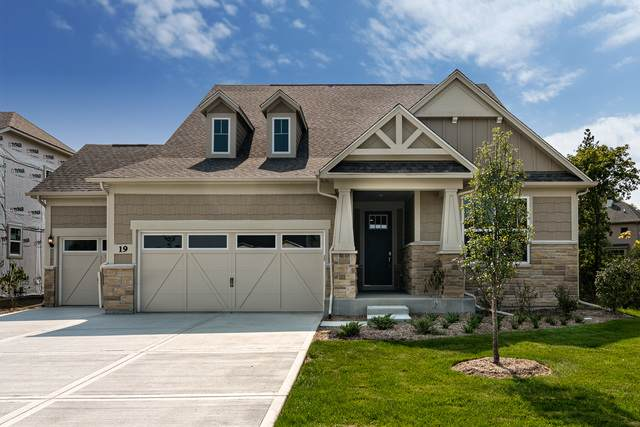 19 Somerset Circle, Wheaton, IL 60189 (MLS #10893410) :: Lewke Partners