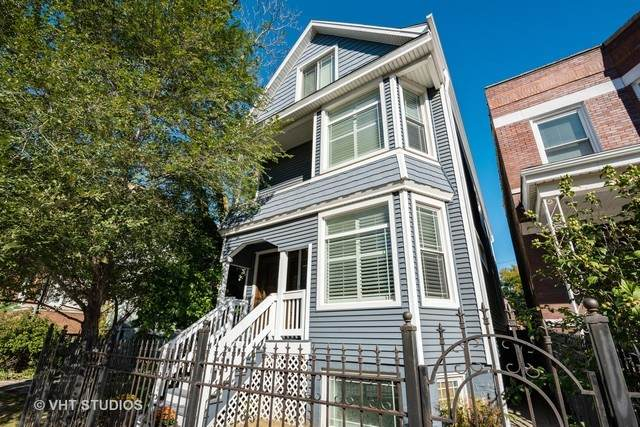 1912 W Foster Avenue W, Chicago, IL 60640 (MLS #10895957) :: RE/MAX Next