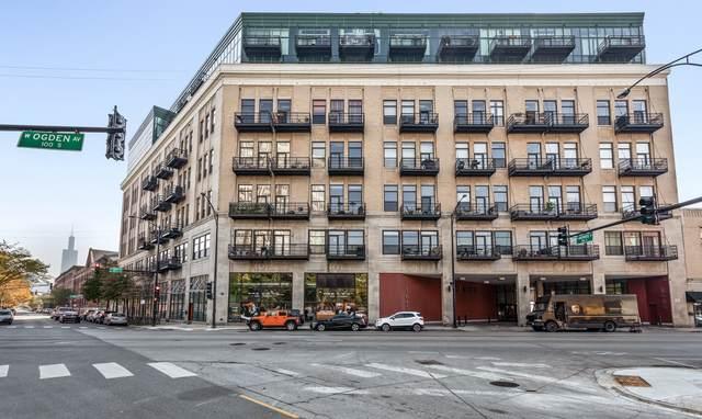 1645 W Ogden Avenue #325, Chicago, IL 60612 (MLS #10902762) :: The Spaniak Team