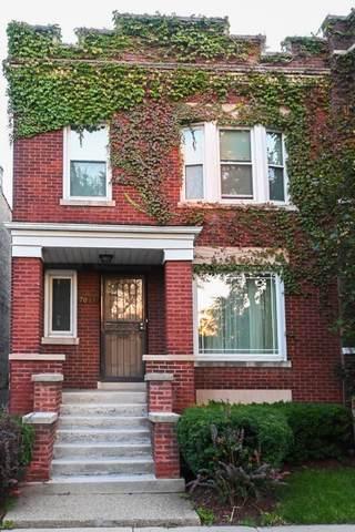 7031 S Eberhart Avenue, Chicago, IL 60637 (MLS #10905522) :: Helen Oliveri Real Estate
