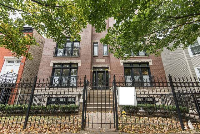 1617 W Barry Avenue 1S, Chicago, IL 60657 (MLS #10906336) :: John Lyons Real Estate