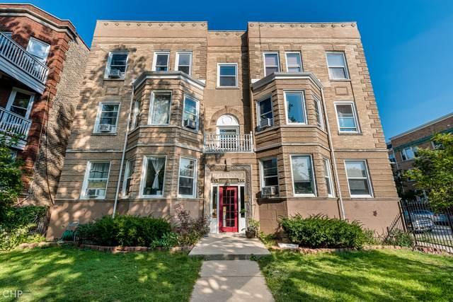 4501 N Magnolia Avenue 1S, Chicago, IL 60640 (MLS #10910463) :: John Lyons Real Estate