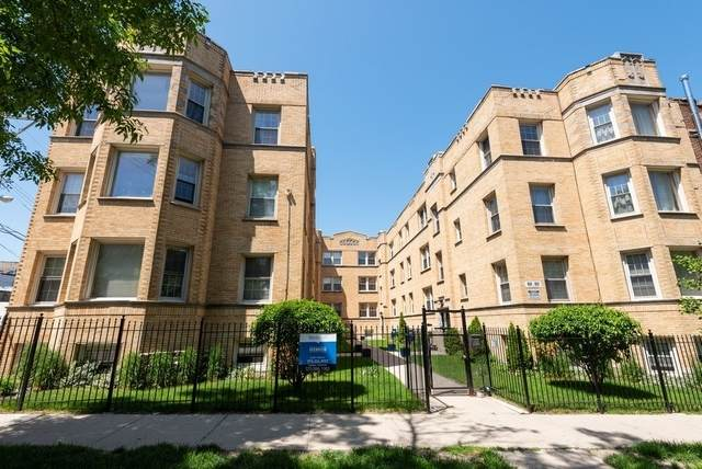1618 W Wallen Avenue 2S, Chicago, IL 60626 (MLS #10911102) :: Helen Oliveri Real Estate