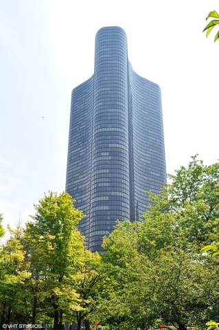505 N Lake Shore Drive #1818, Chicago, IL 60611 (MLS #10913720) :: Lewke Partners