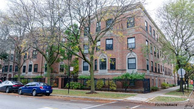 5204 S Drexel Avenue #041, Chicago, IL 60615 (MLS #10916451) :: Helen Oliveri Real Estate