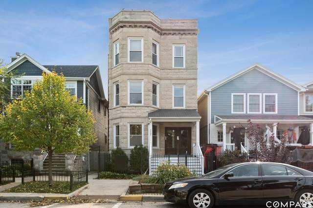 2227 W School Street #1, Chicago, IL 60618 (MLS #10917780) :: Littlefield Group