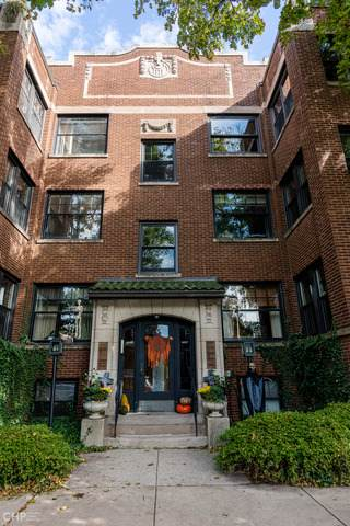6249 N Glenwood Avenue 2N, Chicago, IL 60660 (MLS #10918205) :: RE/MAX Next