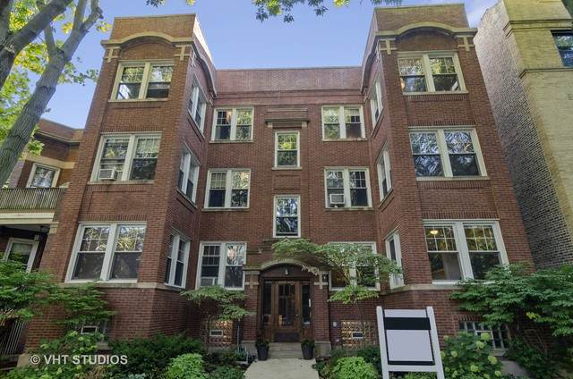 6337 N Glenwood Avenue 1S, Chicago, IL 60660 (MLS #10918797) :: Helen Oliveri Real Estate