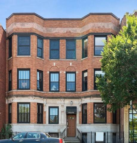 915 W Irving Park Road 1W, Chicago, IL 60613 (MLS #10920907) :: Property Consultants Realty