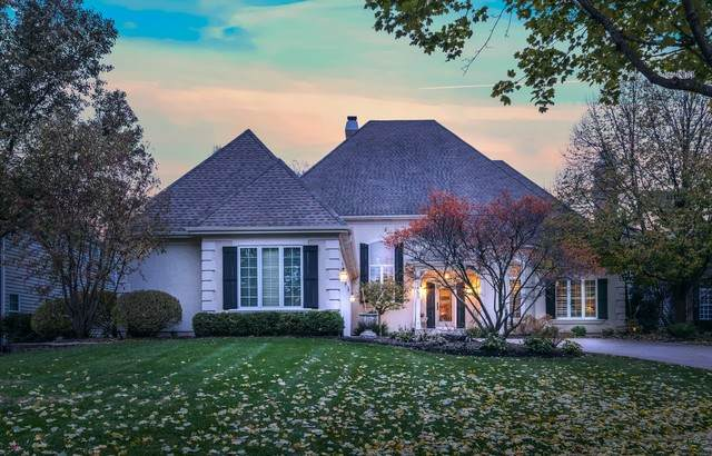 1451 Fairway Circle, Geneva, IL 60134 (MLS #10923471) :: Lewke Partners