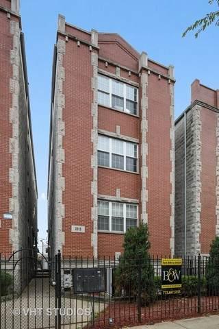 2315 W Harrison Street #1, Chicago, IL 60612 (MLS #10923480) :: BN Homes Group