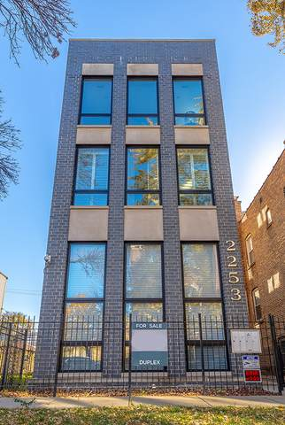 2253 W Huron Street #1, Chicago, IL 60612 (MLS #10926344) :: The Wexler Group at Keller Williams Preferred Realty