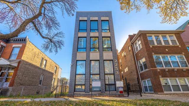 2253 W Huron Street #1, Chicago, IL 60612 (MLS #10926344) :: Lewke Partners
