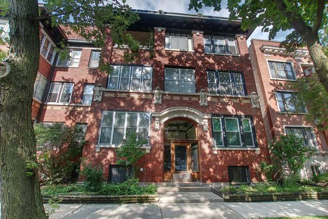 5478 S Everett Avenue #2, Chicago, IL 60615 (MLS #10930931) :: BN Homes Group