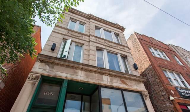 1352 Western Avenue - Photo 1