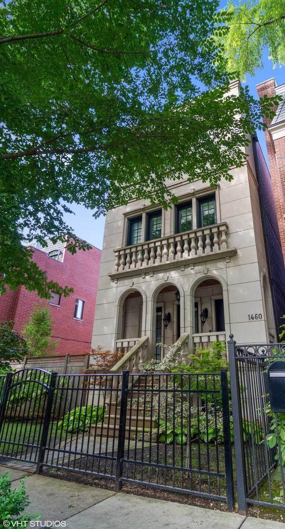 1460 W Byron Street, Chicago, IL 60613 (MLS #10971175) :: Helen Oliveri Real Estate
