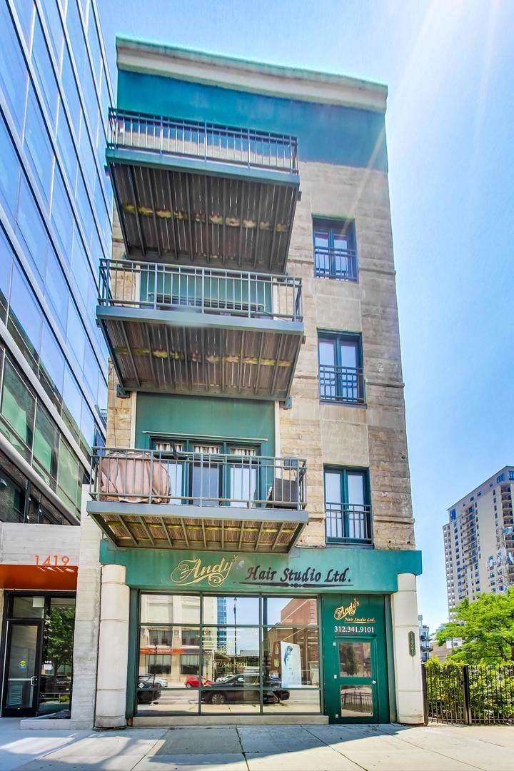 1421 Wabash Avenue - Photo 1