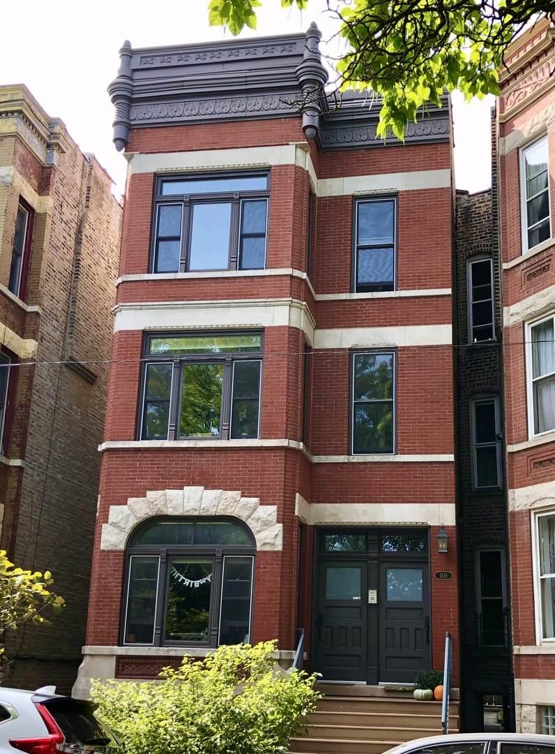 1118 Wolcott Avenue - Photo 1
