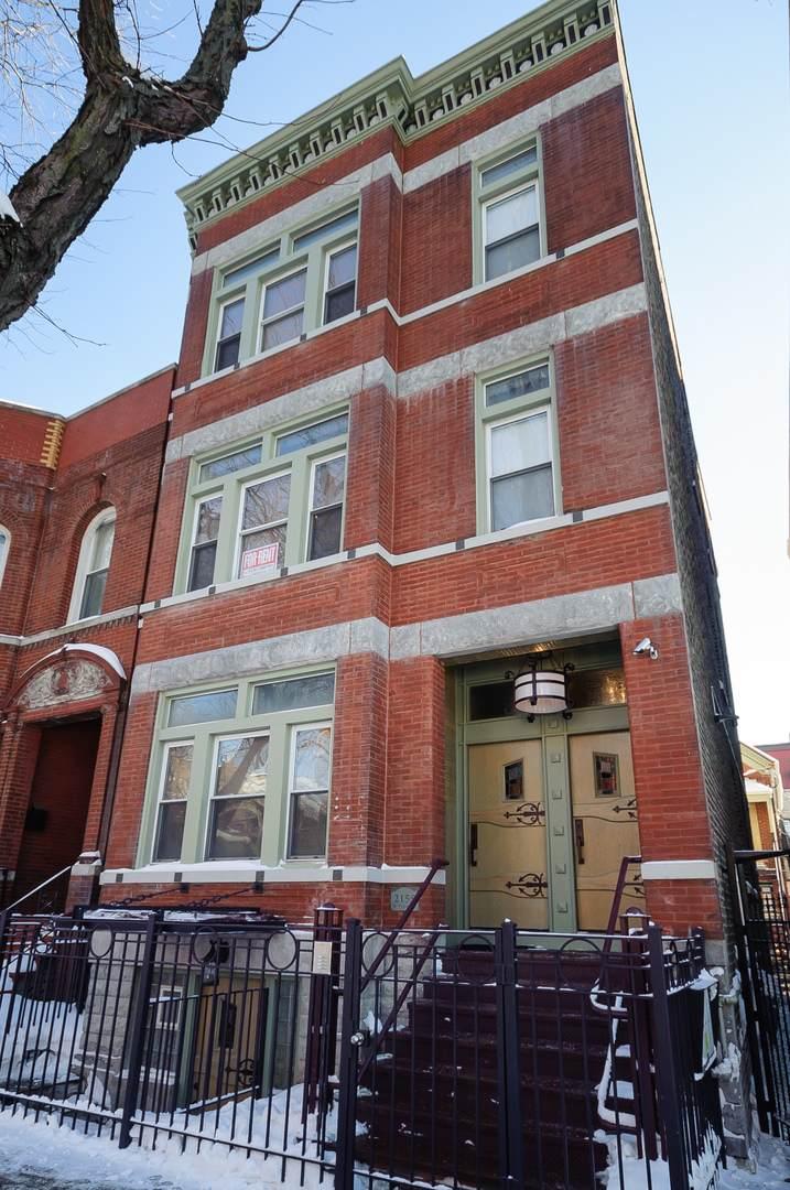 2155 Potomac Avenue - Photo 1