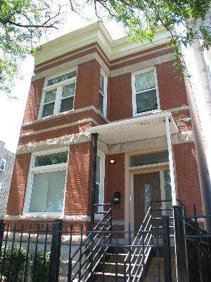 1812 S Central Park Avenue, Chicago, IL 60623 (MLS #11040884) :: RE/MAX IMPACT