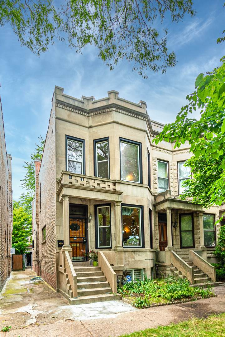 5434 Ingleside Avenue - Photo 1
