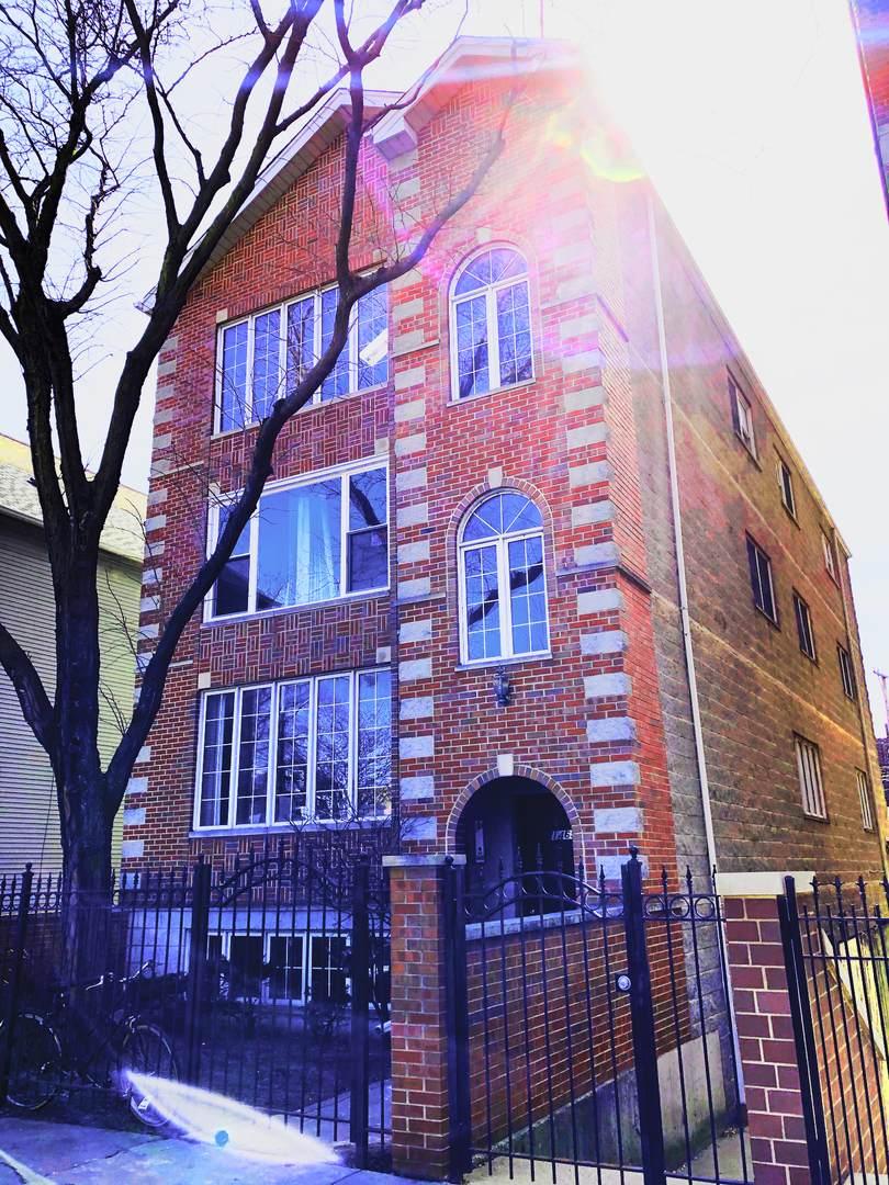 1465 Thomas Street - Photo 1