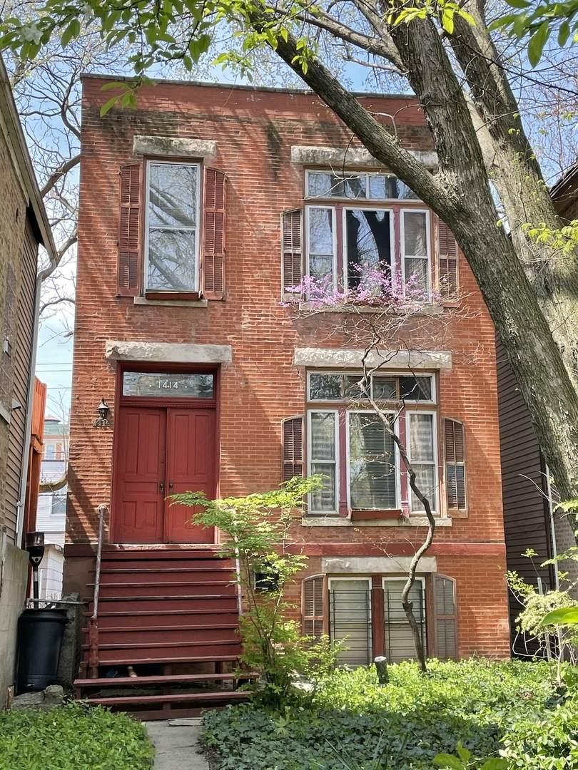 1414 Maplewood Avenue - Photo 1