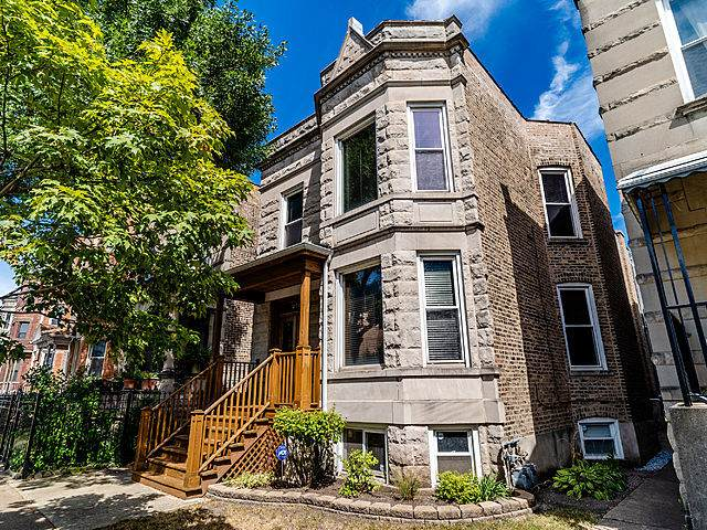 2523 N Kimball Avenue, Chicago, IL 60647 (MLS #11103721) :: Touchstone Group