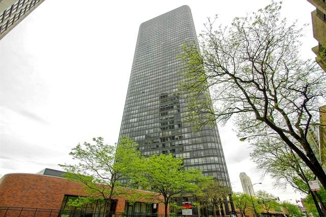 5415 N Sheridan Road #4715, Chicago, IL 60640 (MLS #11128387) :: Angela Walker Homes Real Estate Group