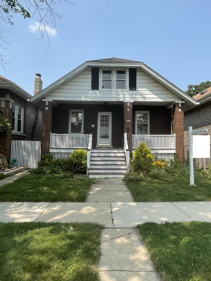 2428 Kenilworth Avenue - Photo 1