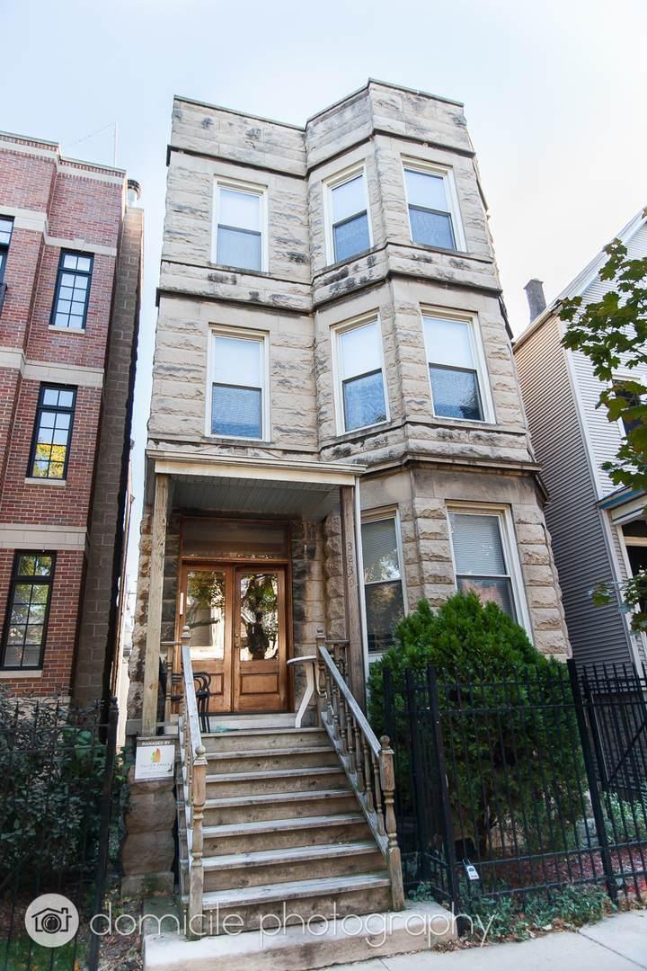 3239 Clifton Avenue - Photo 1