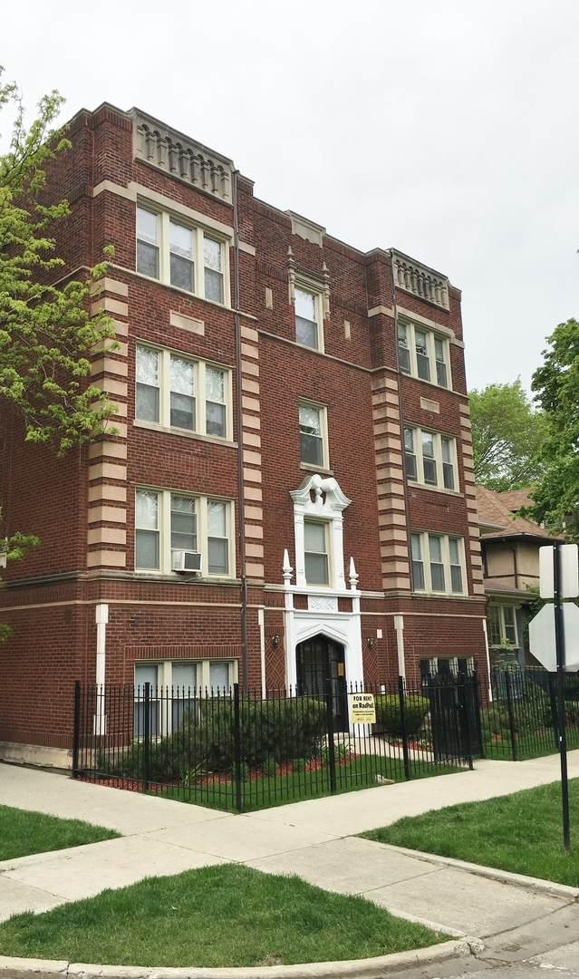 1542 Albion Avenue - Photo 1