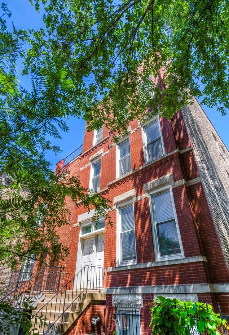 1307 Bosworth Avenue - Photo 1